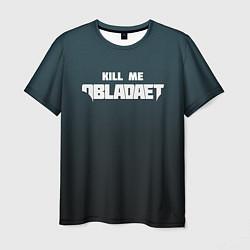 Мужская 3D-футболка с принтом Kill Me: Obladaet, цвет: 3D, артикул: 10153445903301 — фото 1