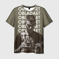 Мужская 3D-футболка с принтом OBLADAET, цвет: 3D, артикул: 10153447703301 — фото 1