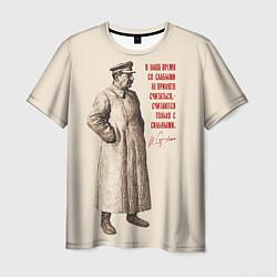 Футболка мужская Сталин цвета 3D — фото 1
