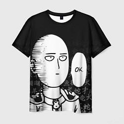 Мужская 3D-футболка с принтом ONE-PUNCH MAN, цвет: 3D, артикул: 10201601703301 — фото 1