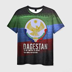 Футболка мужская Дагестан - Кавказ Сила цвета 3D — фото 1