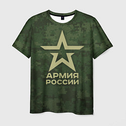 Футболка мужская Армия России цвета 3D — фото 1