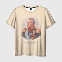 Футболка мужская Михаил Кутузов 1745-1823 цвета 3D — фото 1
