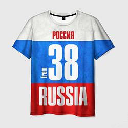 Футболка мужская Russia: from 38 цвета 3D — фото 1
