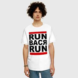 Мужская удлиненная футболка с принтом Run Вася Run, цвет: белый, артикул: 10014016105753 — фото 2