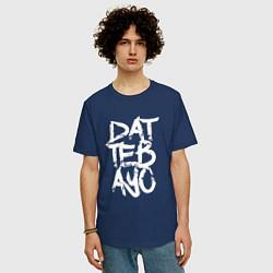 Футболка оверсайз мужская DATTEBAYO цвета тёмно-синий — фото 2