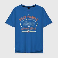 Футболка оверсайз мужская Deep Purple: Speed King цвета синий — фото 1