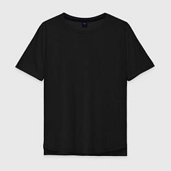 Футболка оверсайз мужская Без дизайна цвета черный — фото 1