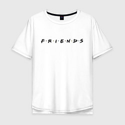 Футболка оверсайз мужская Logo Friends цвета белый — фото 1