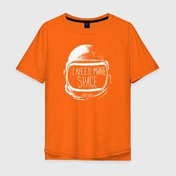 Футболка оверсайз мужская Мне нужно больше места цвета оранжевый — фото 1