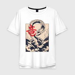 Мужская футболка оверсайз Морской дракон