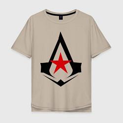 Мужская футболка оверсайз Русский ассассин