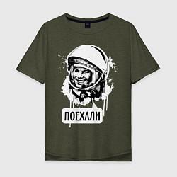 Мужская футболка оверсайз Гагарин: поехали
