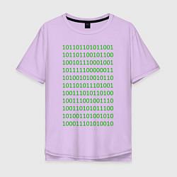 Мужская футболка оверсайз Двоичный код
