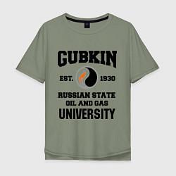 Мужская футболка оверсайз Унивеситет им.Губкина