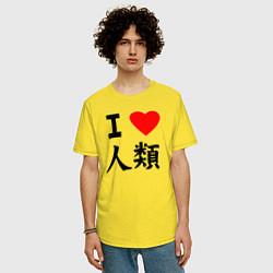 Футболка оверсайз мужская Я люблю человечество! цвета желтый — фото 2