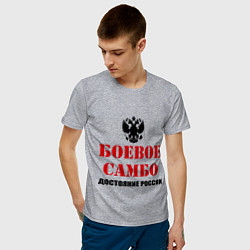 Футболка хлопковая мужская Боевое самбо России цвета меланж — фото 2