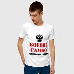 Футболка хлопковая мужская Боевое самбо России цвета белый — фото 2