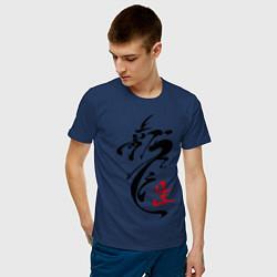 Футболка хлопковая мужская Иероглиф дракон цвета тёмно-синий — фото 2