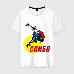 Футболка хлопковая мужская Спортивное самбо цвета белый — фото 1