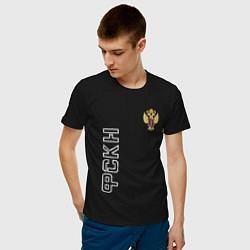 Футболка хлопковая мужская ФСКН с гербом цвета черный — фото 2