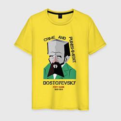 Футболка хлопковая мужская Dostoevsky Crime цвета желтый — фото 1