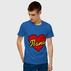 Футболка хлопковая мужская Любимый папа цвета синий — фото 2