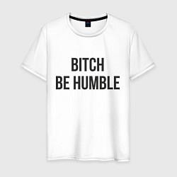 Футболка хлопковая мужская Bitch Be Humble цвета белый — фото 1