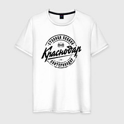Футболка хлопковая мужская Краснодар: столица Кубани цвета белый — фото 1