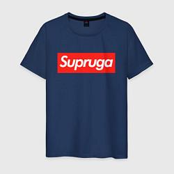 Футболка хлопковая мужская Supruga цвета тёмно-синий — фото 1