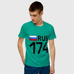 Футболка хлопковая мужская RUS 174 цвета зеленый — фото 2