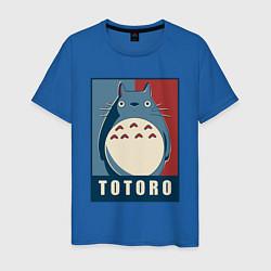 Футболка хлопковая мужская Totoro - фото 1
