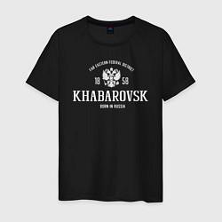 Футболка хлопковая мужская Хабаровск Born in Russia цвета черный — фото 1
