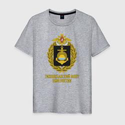 Футболка хлопковая мужская Тихоокеанский флот ВМФ России цвета меланж — фото 1