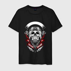 Футболка хлопковая мужская Skelet1 цвета черный — фото 1