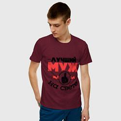Футболка хлопковая мужская Лучший муж цвета меланж-бордовый — фото 2