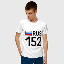 Футболка хлопковая мужская RUS 152 цвета белый — фото 2