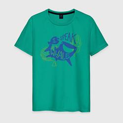 Футболка хлопковая мужская I Speak Whale цвета зеленый — фото 1