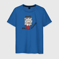 Мужская хлопковая футболка с принтом Это фиаско, цвет: синий, артикул: 10275019300001 — фото 1