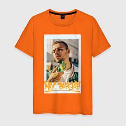 Футболка хлопковая мужская Max Barskih цвета оранжевый — фото 1