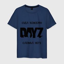 Футболка хлопковая мужская DayZ: Съел консерву цвета тёмно-синий — фото 1