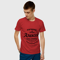 Футболка хлопковая мужская Алексей лучший цвета красный — фото 2