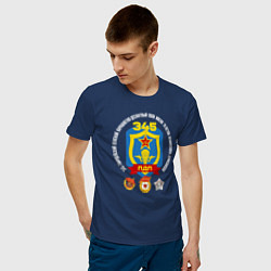 Футболка хлопковая мужская 345 ПДП ВДВ цвета тёмно-синий — фото 2