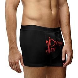 Трусы-боксеры мужские Крутой перец цвета 3D-принт — фото 2