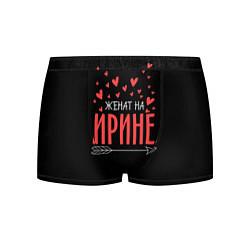 Мужские 3D-трусы боксеры с принтом Женат на Ирине, цвет: 3D, артикул: 10083292703997 — фото 1