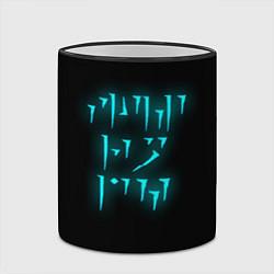 Кружка 3D TES: FUS RO DAH цвета 3D-черный кант — фото 2