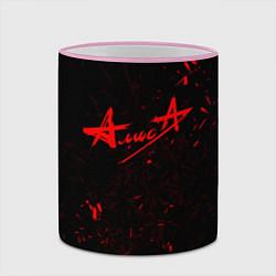 Кружка 3D АлисА цвета 3D-розовый кант — фото 2