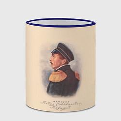 Кружка 3D Павел Наумов 1803-1855 цвета 3D-синий кант — фото 2