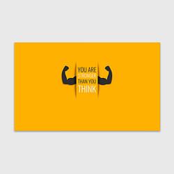 Бумага для упаковки You are stronger цвета 3D — фото 1
