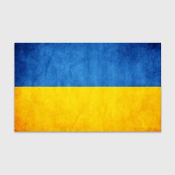 Бумага для упаковки Украина цвета 3D — фото 1